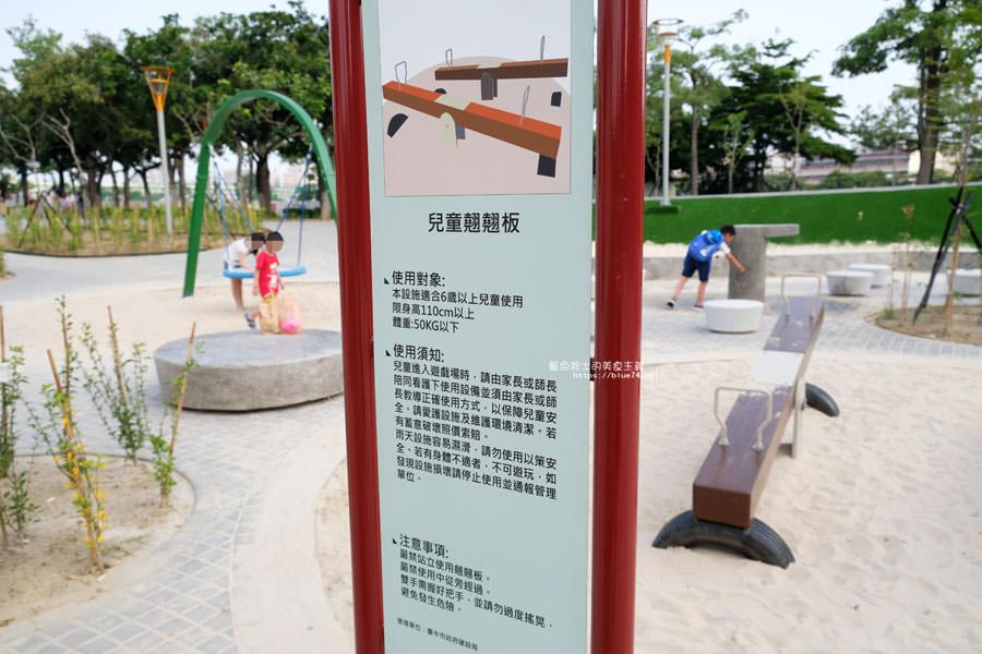 20180717021237 50 - 豐樂雕塑公園-全台第一座公立雕塑公園及跑酷設施公園,增設磨石子溜滑梯、翹翹板、鞦韆、沙坑