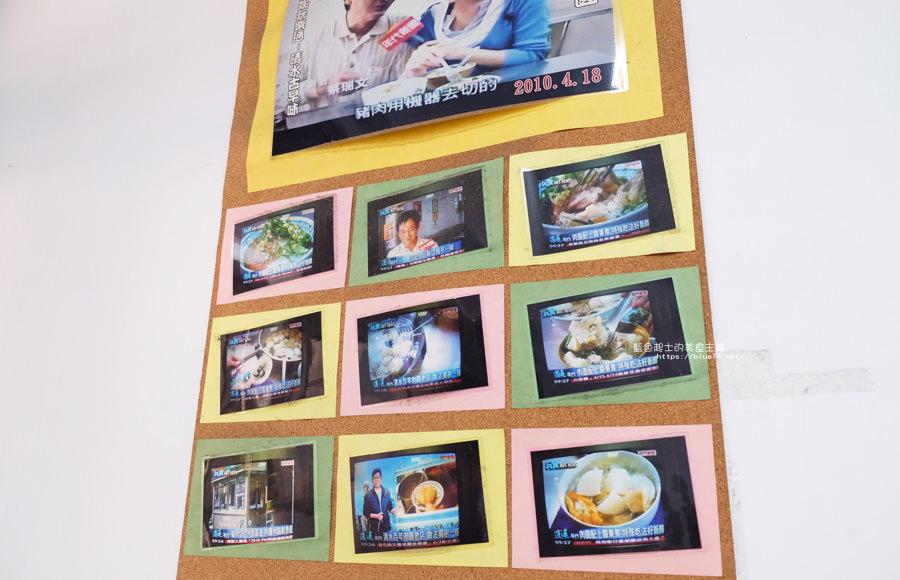 20180720233008 33 - 阿文肉圓│傳承四代老店,常常不到休息時間就賣完了,食尚玩家報導