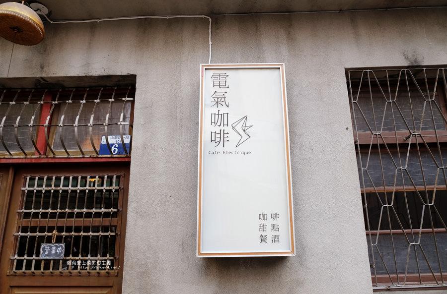 20180723022651 5 - 電氣咖啡│中華夜市和日新戲院商圈中區巷弄老宅咖啡館,米酒喝到飽是怎麼回事
