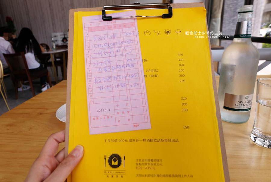 20180802011121 62 - Mr.&Mrs.夫妻洋食│有溫度的用心料理,裝潢舒適