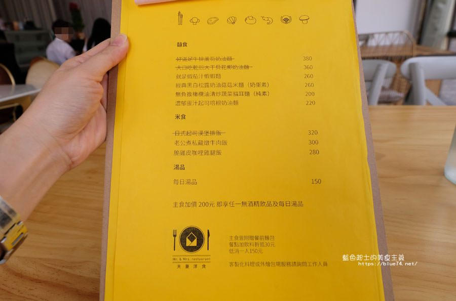 20180802011123 88 - Mr.&Mrs.夫妻洋食│有溫度的用心料理,裝潢舒適
