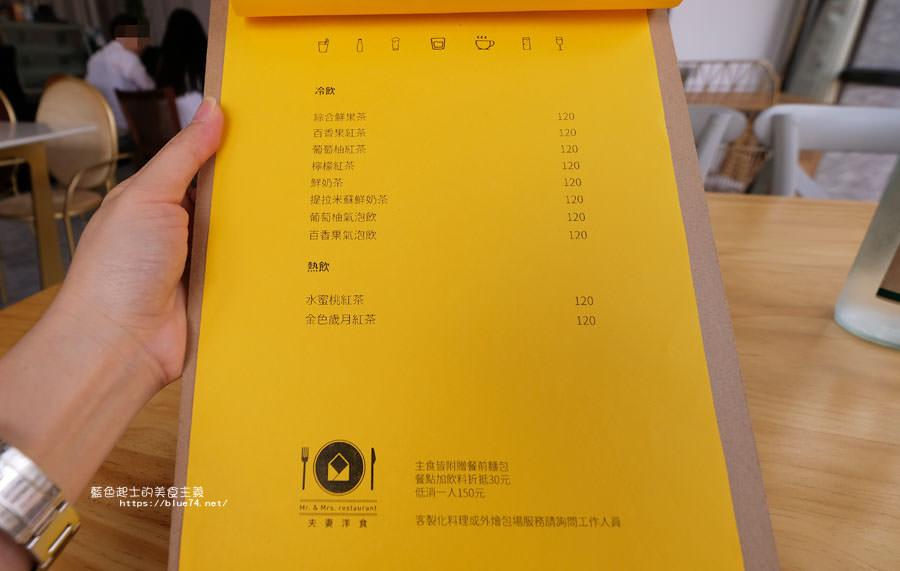 20180802011124 24 - Mr.&Mrs.夫妻洋食│有溫度的用心料理,裝潢舒適