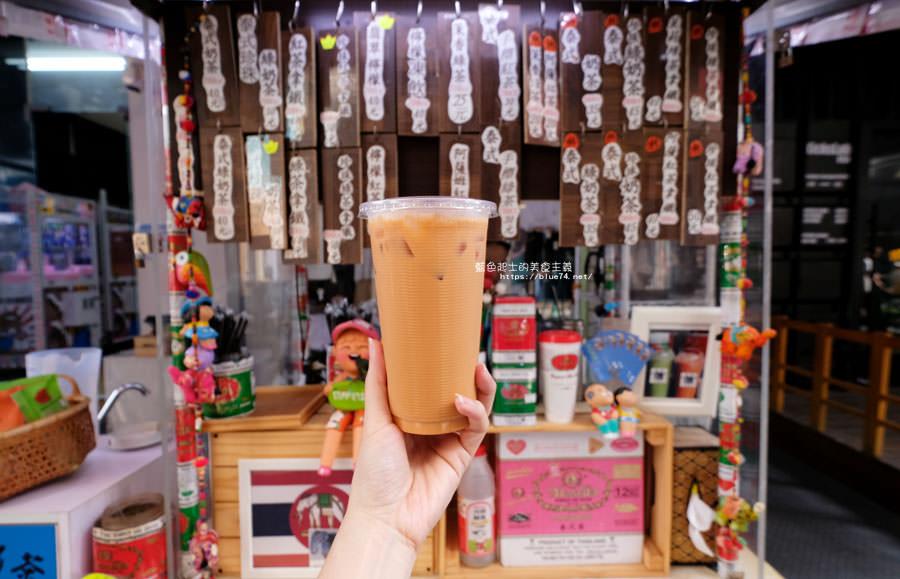 台中北區│泰香-泰式奶茶有700cc,可以喝很久,口味看個人
