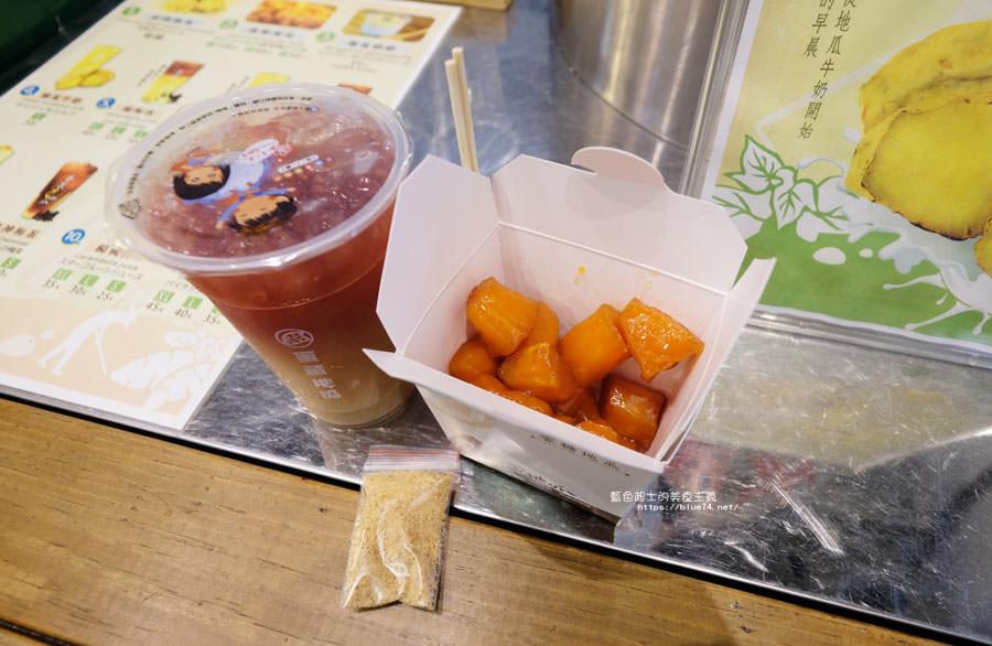 20180803011450 19 - 蜜藏地瓜│源自台中第二市場,楊桃加洛神梅茶也可以美美的漸層又好喝