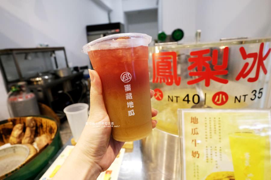 20180803011451 74 - 蜜藏地瓜│源自台中第二市場,楊桃加洛神梅茶也可以美美的漸層又好喝