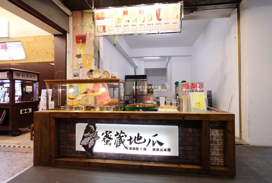 20180803011618 62 - 蜜藏地瓜│源自台中第二市場,楊桃加洛神梅茶也可以美美的漸層又好喝