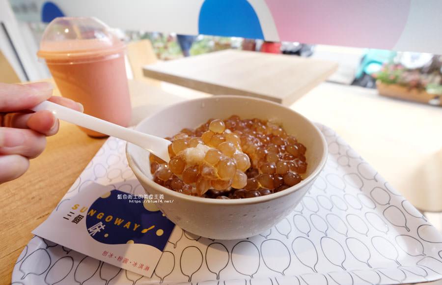 台中南屯│三個味-金門開來台中的冰店,三個味不是三個妹喔
