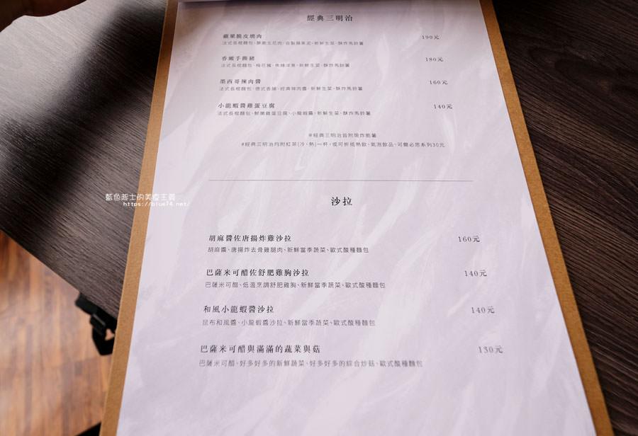 20180805004828 29 - 早捌x柳川│柳川河岸旁好吃早午餐,起不來沒關係,這裡可以晚晚吃