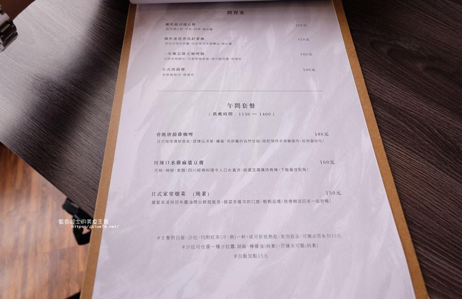 20180805004829 1 - 早捌x柳川│柳川河岸旁好吃早午餐,起不來沒關係,這裡可以晚晚吃