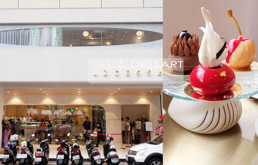 20180805023518 62 - L.Z. Dessart 無框架甜點│世界甜點冠軍陳立喆師傅在勤美誠品商圈展店,藍鯨為空間設計主軸一對一服務點餐甜點店