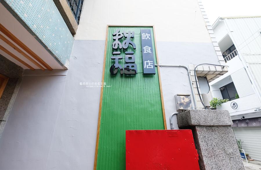 20180808231552 24 - 秋福飲食店│傳承阿嬤手藝蘿蔔糕和水粄,巷弄老屋手作店家