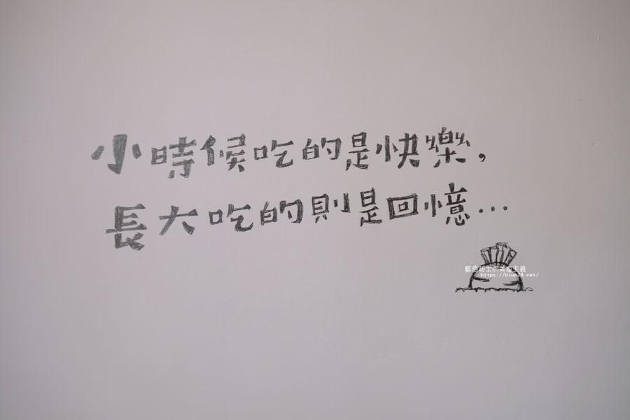 20180808231554 62 - 秋福飲食店│傳承阿嬤手藝蘿蔔糕和水粄,巷弄老屋手作店家