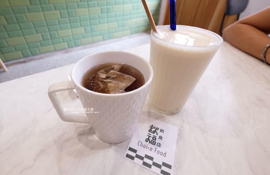 20180808231556 52 - 秋福飲食店│傳承阿嬤手藝蘿蔔糕和水粄,巷弄老屋手作店家