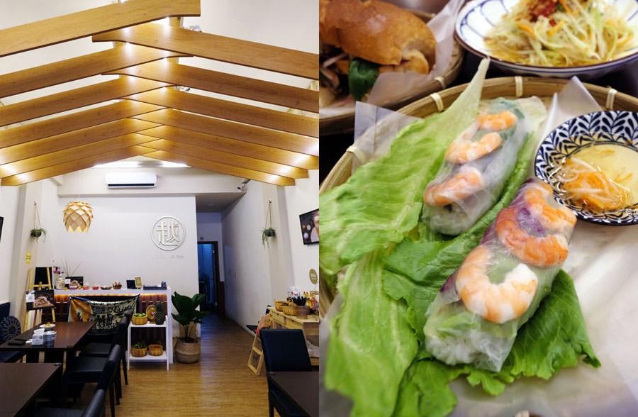 台中大里│越好吃越南料理大里店-裝潢滿有質感的大里新開越南料理餐廳