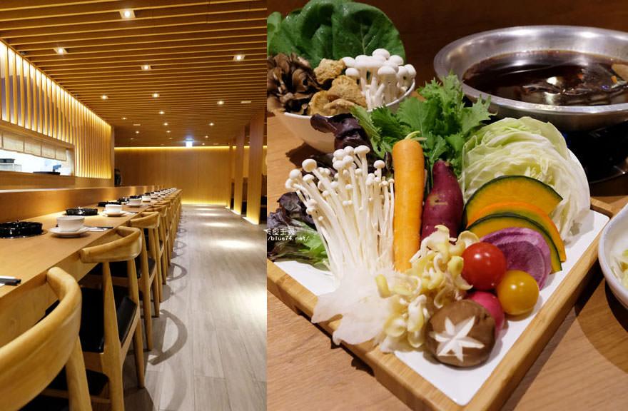 台中西屯│空也蔬食-大器日式裝潢,輕井澤新品牌,一個人也可以吃鍋,全素及五辛素,茶六隔壁