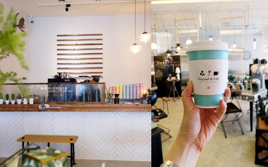 台中西屯│曙Muse Feather四川店-來逛工業風燈飾、造型燈和擺飾,順便喝咖啡聊是非