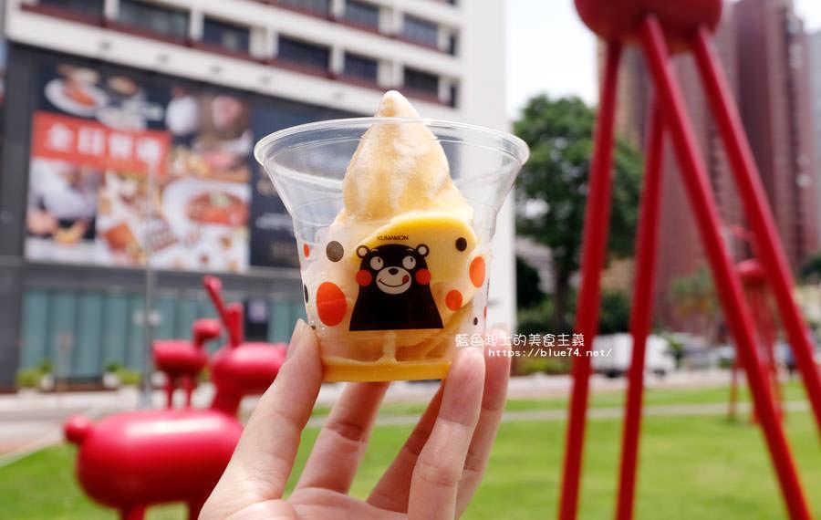 全台│全家便利商店-全家聯名超人氣熊本熊推出不知火橘霜淇淋,限定特價29元優惠,全台8間門市搶先開賣