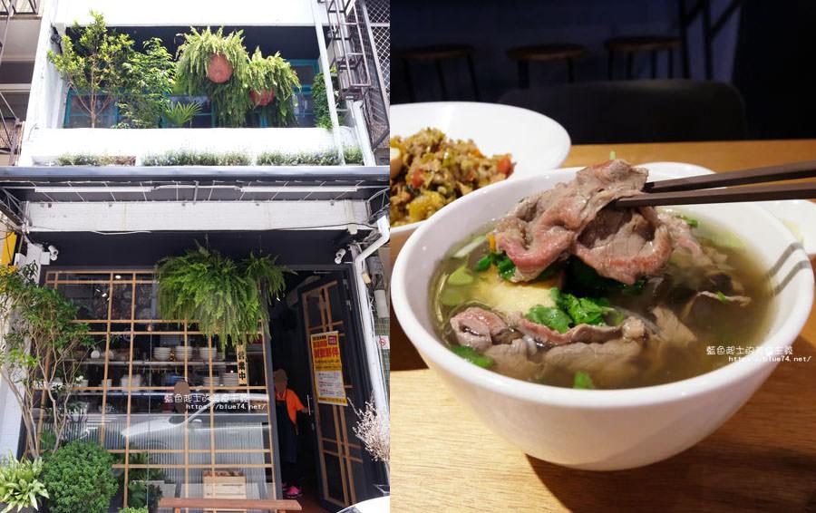 台中南屯│花越香越式料理-黎明路有花牆的越南美食餐廳