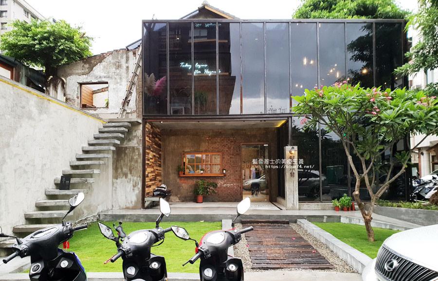 20180828012530 99 - 堅果小巷│唯美玻璃屋、老屋改造彩繪牆面新空間,好堅果咖啡新作
