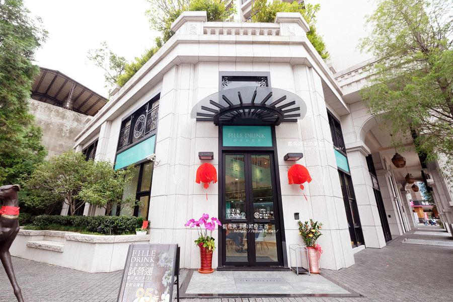 台中西屯│Fille Drink法系小女孩飲品-住宅區一樓甜點店,夢幻Tiffany藍空間,台中下午茶地點