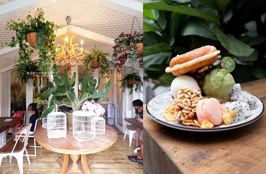 南投草屯│涼涼食茶-應該是草屯最美打卡甜點冰品夯點,好拍的花園系網美店