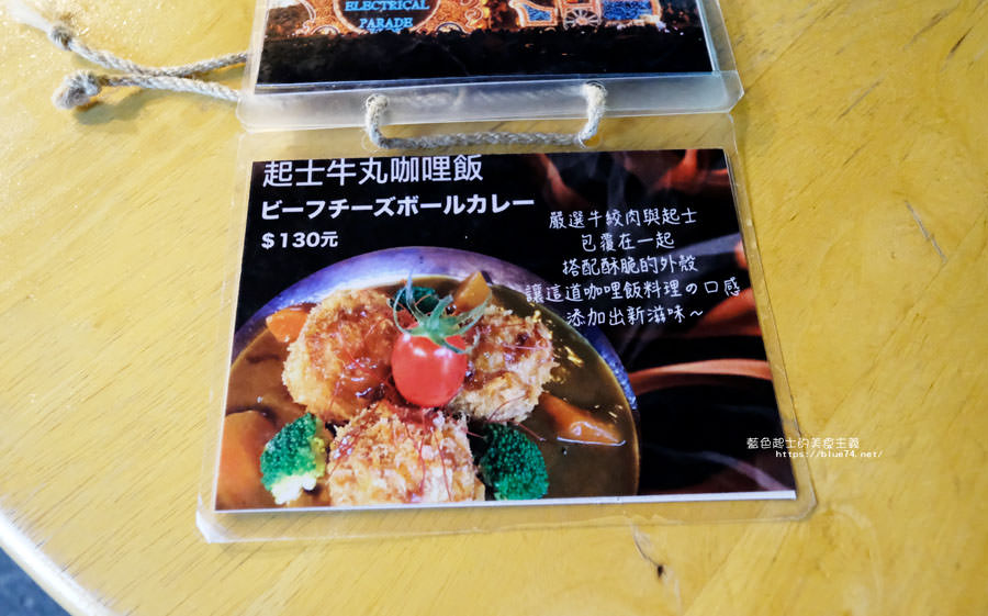 20180903135148 90 - 小川家-忠孝夜市人氣排隊美食店家,推薦炸雞和起司牛肉丸咖哩