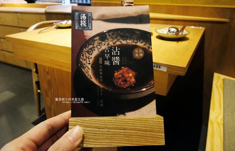 20180915140906 4 - 湯棧│輕井澤三代店,主推麻油火鍋、燒酒火鍋和冷藏肉系列,238元起就有個人鍋喔