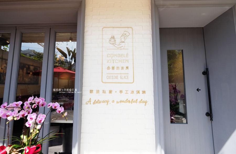 20180917165610 24 - 公爵的廚房│歐法私廚、手工冰淇淋,唯美綠意花卉包圍白色庭院老屋