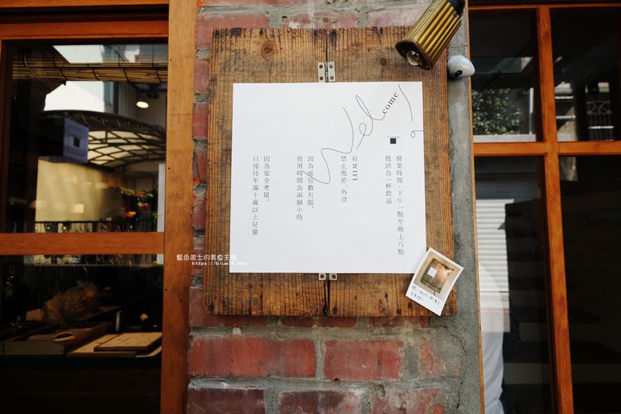 20180926155357 60 - TokuToku matcha&coffee-台灣和日本女孩的老屋抹茶專賣店,吃的到100pain麵包製造室的司康