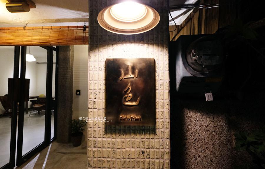 20180929002401 1 - 山色│山林香的泰式咖哩品牌專門店落腳黎明新村,將紅、黃、綠三種咖哩再升級