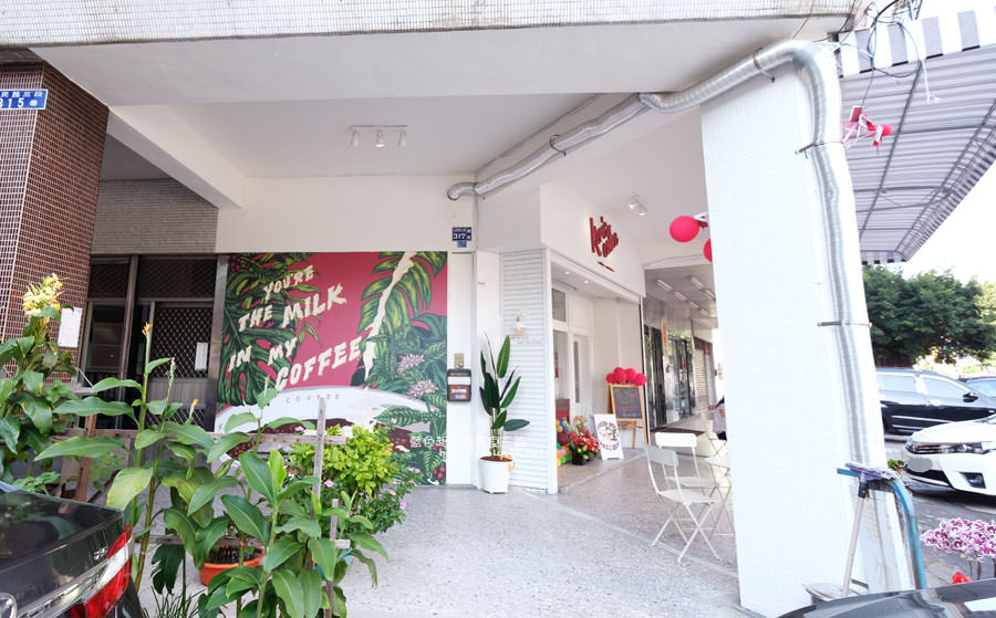 20181002013543 11 - Keris coffee-北區咖啡、茶飲、可麗餅和果昔,以外帶為主
