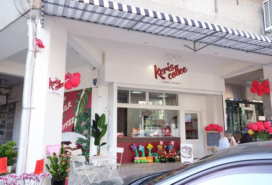 20181002013545 27 - Keris coffee-北區咖啡、茶飲、可麗餅和果昔,以外帶為主