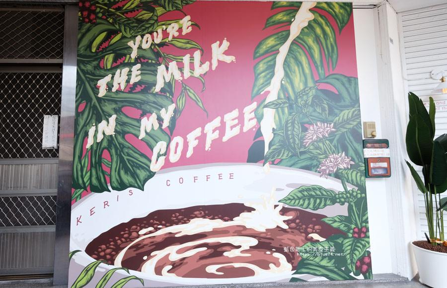 20181002013547 97 - Keris coffee-北區咖啡、茶飲、可麗餅和果昔,以外帶為主