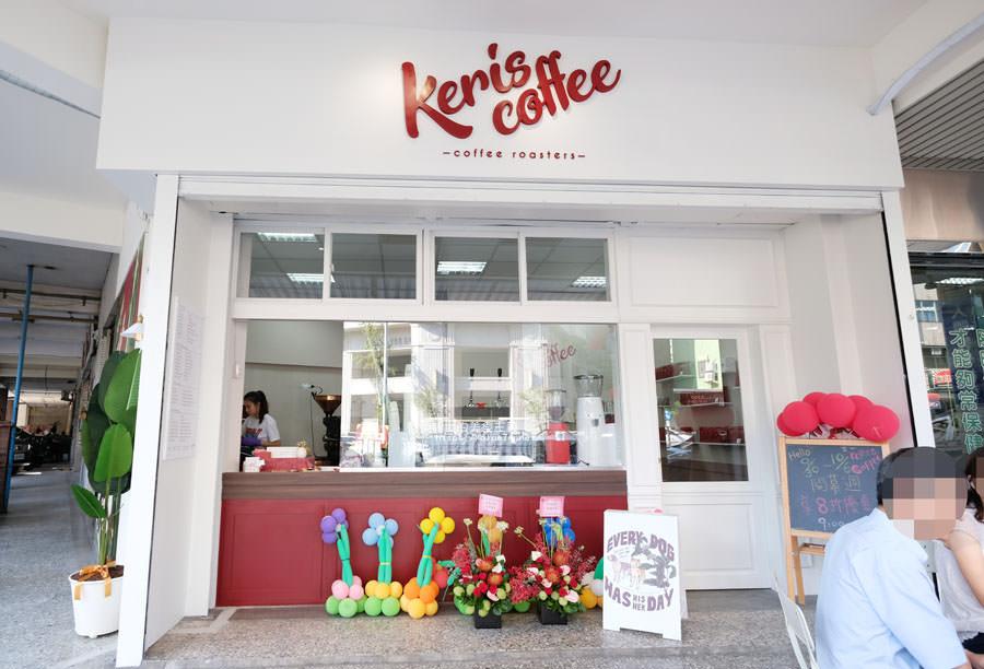 20181002013548 89 - Keris coffee-北區咖啡、茶飲、可麗餅和果昔,以外帶為主