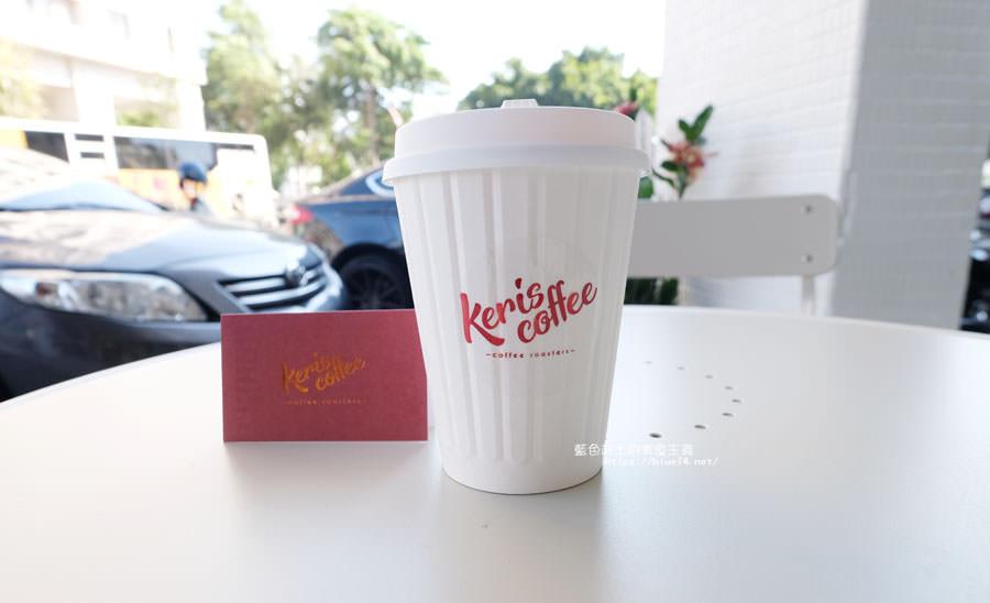 20181002013550 9 - Keris coffee-北區咖啡、茶飲、可麗餅和果昔,以外帶為主