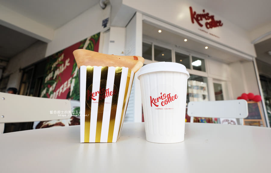 20181002013558 2 - Keris coffee-北區咖啡、茶飲、可麗餅和果昔,以外帶為主