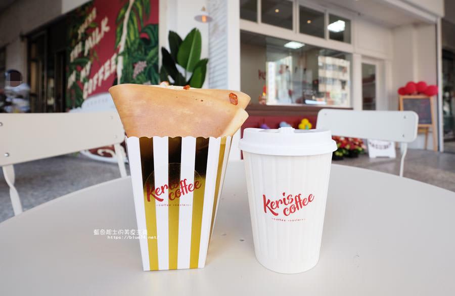 20181002013558 38 - Keris coffee-北區咖啡、茶飲、可麗餅和果昔,以外帶為主