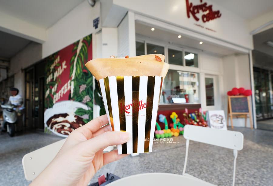 20181002013559 39 - Keris coffee-北區咖啡、茶飲、可麗餅和果昔,以外帶為主