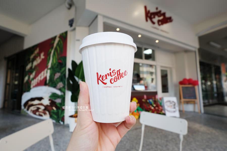 20181002013600 28 - Keris coffee-北區咖啡、茶飲、可麗餅和果昔,以外帶為主