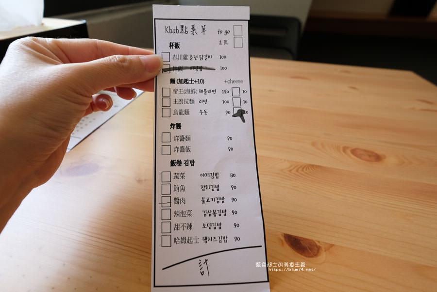 20181002233225 88 - K bab大叔的飯卷-火板大叔韓國烤肉門口的飯捲在中友百貨後面有店面囉,迷你小飯卷轉大人了