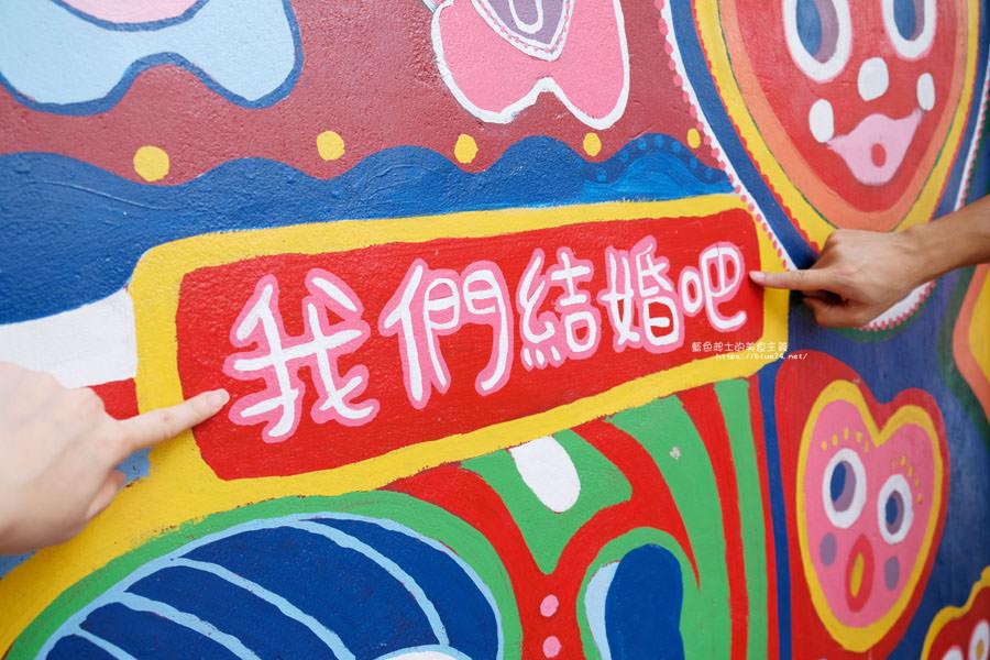 20181007120943 82 - 彩虹眷村│塗妝出獨一無二的彩虹童話村和溜滑梯,老眷村新生命力,嶺東科技大學旁