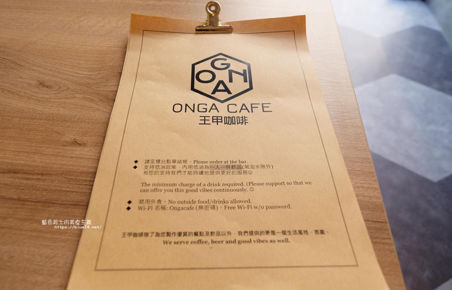 20181009012850 71 - 王甲咖啡-以阿嬤為名的咖啡館,沙鹿甜點輕食咖啡推薦