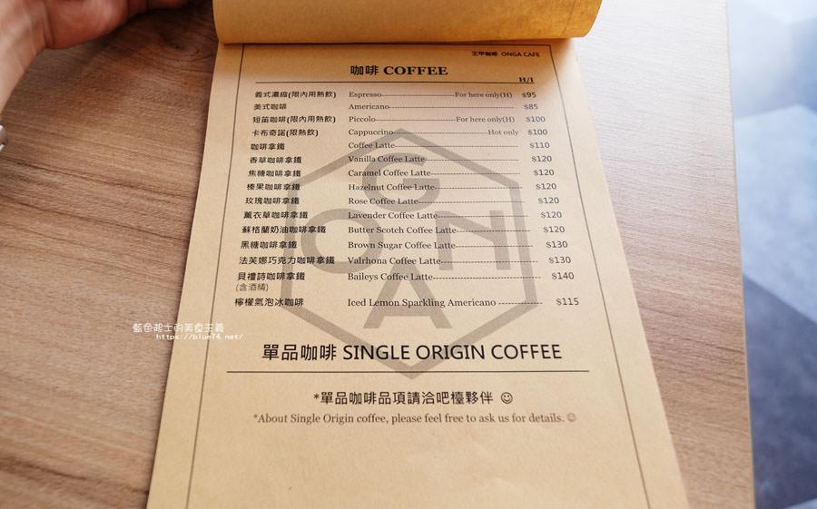 20181009012853 43 - 王甲咖啡-以阿嬤為名的咖啡館,沙鹿甜點輕食咖啡推薦