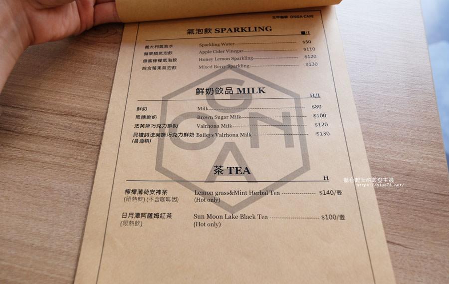 20181009012855 8 - 王甲咖啡-以阿嬤為名的咖啡館,沙鹿甜點輕食咖啡推薦