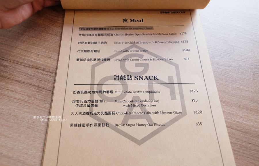 20181009012856 46 - 王甲咖啡-以阿嬤為名的咖啡館,沙鹿甜點輕食咖啡推薦