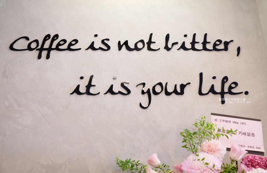 20181009012858 94 - 王甲咖啡-以阿嬤為名的咖啡館,沙鹿甜點輕食咖啡推薦
