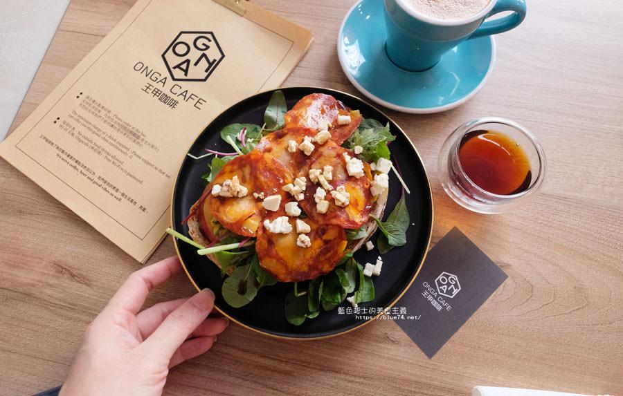 20181009012905 72 - 王甲咖啡-以阿嬤為名的咖啡館,沙鹿甜點輕食咖啡推薦
