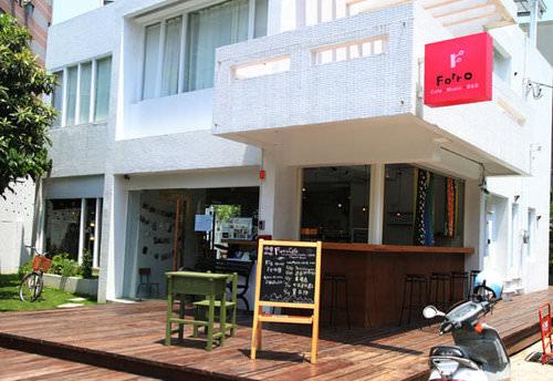 【台中西區】呼嚕咖啡Forro Cafe.Music.B&B