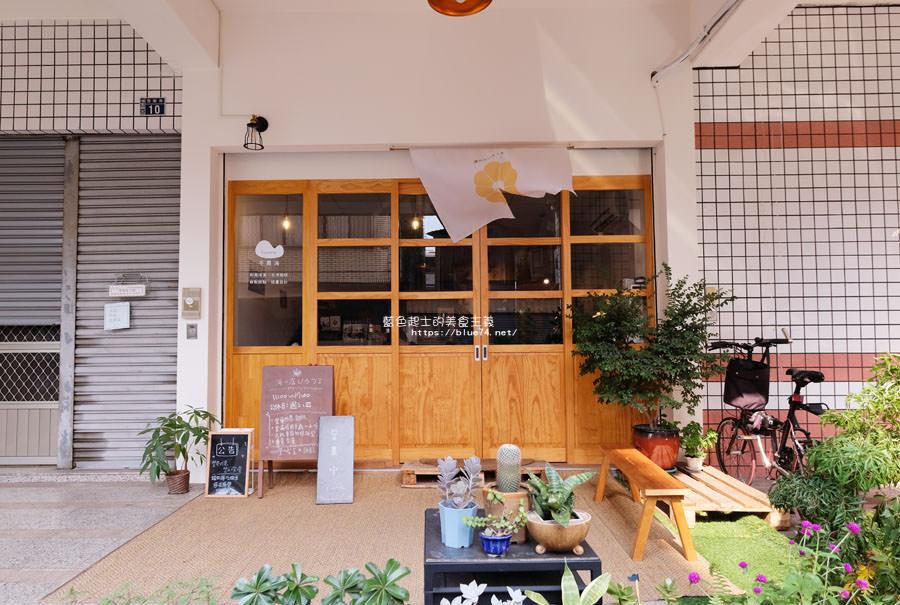 南投埔里│不靠海工作室-日系文青咖哩美食、甜點、咖啡、喫茶之14席小食堂