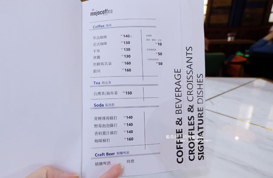 20181011005018 90 - GRIT Mojocoffee-復古華麗風格還有老件,Mojo在秀泰台中文心店